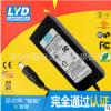 联运达供应开关电源 安规认证EMC UL FCC电源适配器24V6A LED电源