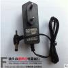 供应欧规5V1A T头电源适配器 600宽带猫电源路由器电源开关电源