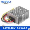 24V转48V3A5A6A直流升压器18-32V升48V车载电源变压模块转换器
