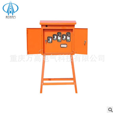 万高电气 二级配电箱控制箱配电箱建筑工程工地配电箱厂家安装