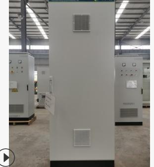 新智能源系统控制plc自控工程plc电气控制柜