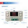竣科厂家直供JK12030K/120V30A可调电源 直流稳压电源 恒流电源