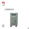 精久JJ98DD23DAC电源程控变频电源单进单出