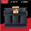 东莞厂家供应干式隔离变压器三相变压器SBK-5KVA机床干式变压器