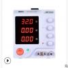 厂家直销维普60V5A可调开关电源 直流稳压电源