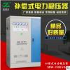 大功率稳压器三相稳压电源SBW-150KVA柱式补偿工程新品上市