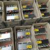 单相串联电抗器 ckdg-1.2/0.23-6% 全铜