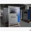 华绿电气SBW-600KVA三相电力稳压器铜