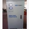 厂家供应 TND-7.5KVA 单包 单相稳压器