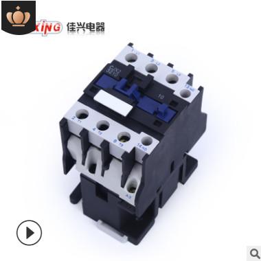 厂家直销 CJX2系列 3C认证 低压接触器CJX2-3210 3201交流接触器