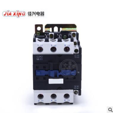 厂家直销 商家推荐 3C认证 CJX2-5011 低压真空接触器 交流接触器
