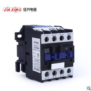 厂家直销 银点交流接触器CJX2系列 低压CJX2-2510 2501交流接触器