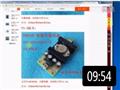 78XX视频讲解 7805 7812 DC-DC 变压器整流稳压 电源模块 PLC工控板 LM2576 LM2596 洛阳双明电子滤波、稳压电路 (137播放)