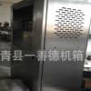 厂家直供不锈钢机箱配电柜加工 弧面设计设备外壳 焊接折弯一体化