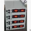 交直叠加电源, 高压直流可调电源 电压电流独立显示
