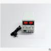 工控直流电源龙威 直流稳压电源30V5A PS-305D 150W