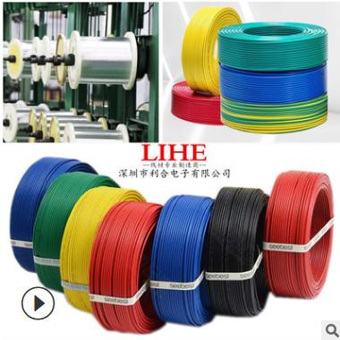 电子线1007-22awg17支0.12TS美标0.3mm2环保PVC镀锡铜OD1.6m电线