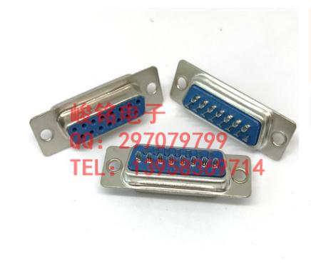 焊线式DB15P母头 二排 DB-15P孔串口 VGA连接器 DB头