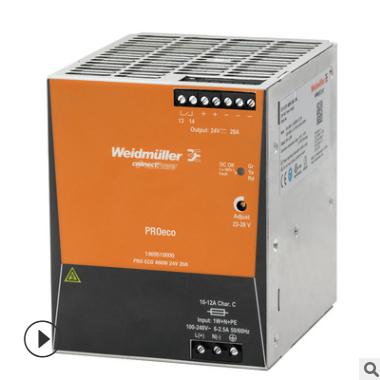 直流电源PRO ECO 480W 24V 20A魏德米勒输出DC24V20A直流开关电源