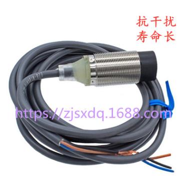 接近开关 传感器 E2B-M18KN16-WZ-C1/-WZ-C2/-WZ-B1/B2感应开关