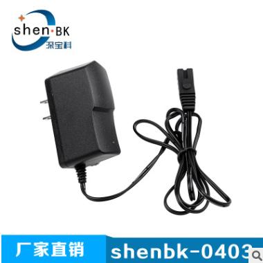 厂家直销佰伦斯充电器8V500MA带指示灯IC方案