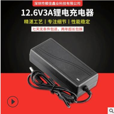 12.6V3A锂电池充电器双IC设计3串18650锂电池聚合物智能充电器