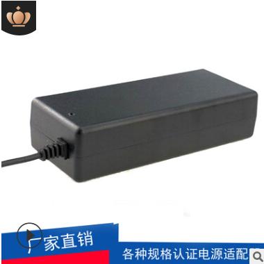 供应120W 12V10A大功率电源适配器 半导体制冷适配器 国标CCC认证