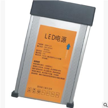 金盾 FY-400-5v户外防雨电源LED发光字灯箱监控直流电源工厂直销