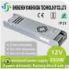 LED可控硅电源 0-10V恒压调光电源250W三合一调光电源可控硅电源