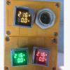厂家直销AD16-22VA双显电压电流表精度高质量保证