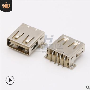 USB母座 贴片直边/卷边2.0A母连接器平口 4p全贴usb连接器白 SMT