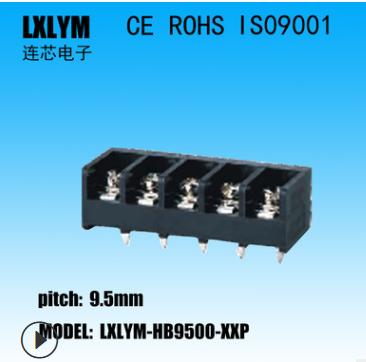 厂家直销 产地货源 栅栏式端子 LXLYM-HB9500-9.5mm 黑色带靠背