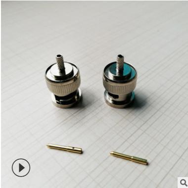 BNC连接器,冷压挤压式BNC公头,BNC--J1.5全/半铜冷压接线