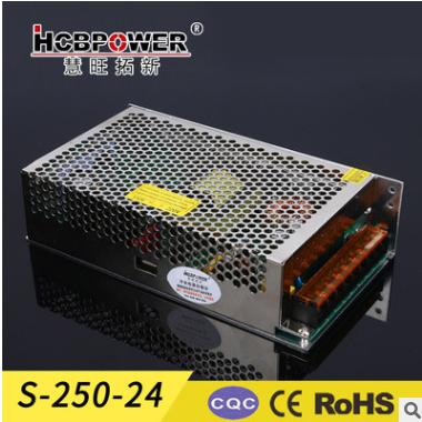 高品质 S-250-24 单组电压输出开关电源250W LED开关电源厂家批发