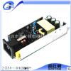 厂家直销12V6A全新电源裸板 12V72W足功率led灯带 显示器 电源裸