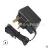厂家直销 AC220转AC36V1A 双线 线性电源适配器 线性电源