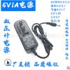 6V1A电源适配器 开关电源 DC美规 血压计充电器 兼用500mA/600mA