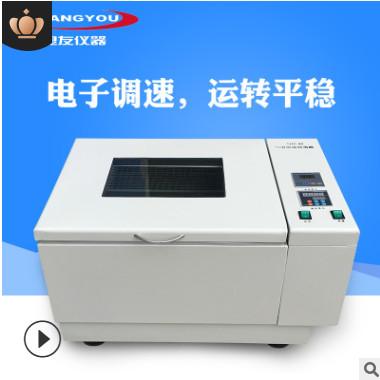 厂家直销SHZ-82空气恒温台式振荡器 气浴恒温振荡器 恒温摇床