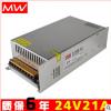 明伟500W24V20A/S-500-24大功率开关电源24V500W工业LED洗墙灯电