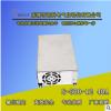 供应S-500-12AC开关电源 LED铝壳开关电源 监控设备开关电源