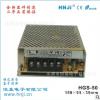【厂家直销】开关电源 HGS-50-24,S-50-24输出功率50W-24V-2.1A