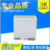 DR经典系列开关电源DR-120W-24(12)v固定式电源LED开关电源批发