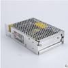 S50W开关电源 厂家直销 快速发货 量大从优 来电咨询详谈 广纬