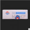 RO15熔断器R015 380V 陶瓷保险管 10*38 保险丝1A~32A(20个/盒)
