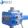 厂家供应水压开关全自动水泵电子压力控制器1.5启动压力缺水保护
