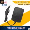 厂家直销12V3A电源适配器 36W监控 安防开关电源 手机无线充电器