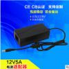 KLY厂家直销新款12V5A桌面式电源适配器录像机室内电源充电器