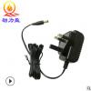 深圳直销5V1A英规电源适配器黑色/白色可选适配器过认证