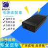 鹏楚 36V10A电源适配器360W大功率家用电器数码产品开关电源批发