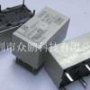 松下继电器DSP1-DC12V-F原装新货。长期特价现货供应